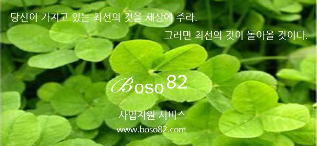 네잎클로바_650_300