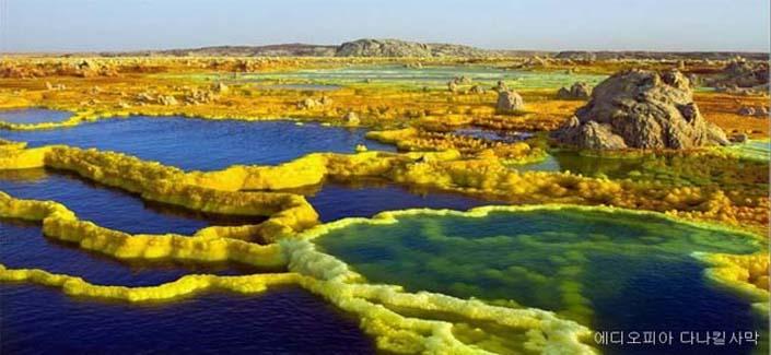 에디오피아 다나킬사막705_325