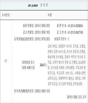 보소82_권리(수정upload)